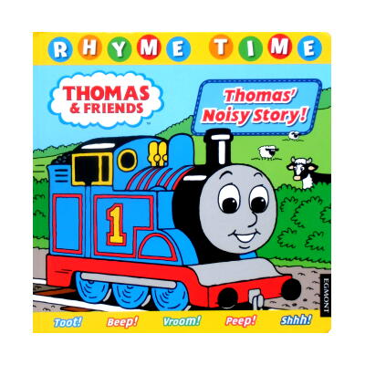 Thomas' Noisy Story! (THOMAS & FRIENDS RHYME TIME)