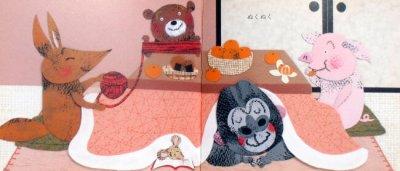 画像2: ふわふわ、ぽかぽか The Sense of Touch (BOOK OF SENSE SERIES 3) ★ふくだじゅんこ★