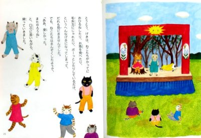 画像1: おひさまにキッス お話の贈りもの(おひさまのほん) ★高林麻里★