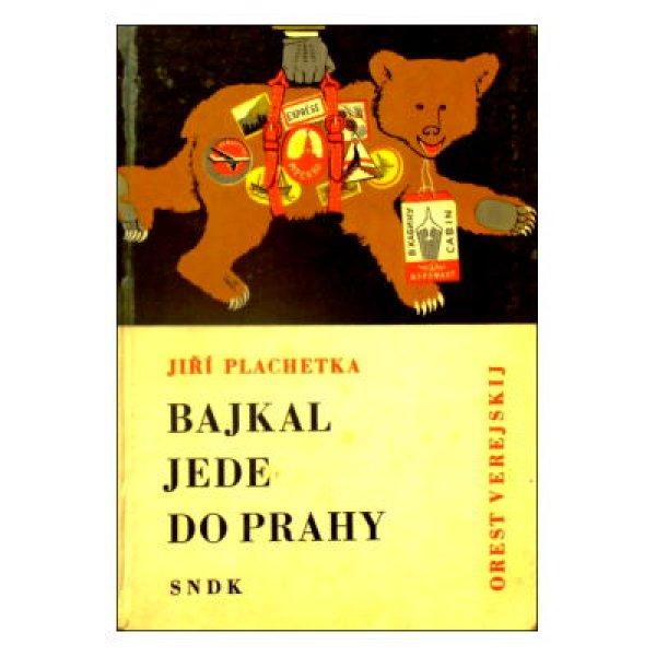 Bajikal Jede Do Prahy ★1965年チェコ児童書・クマ★