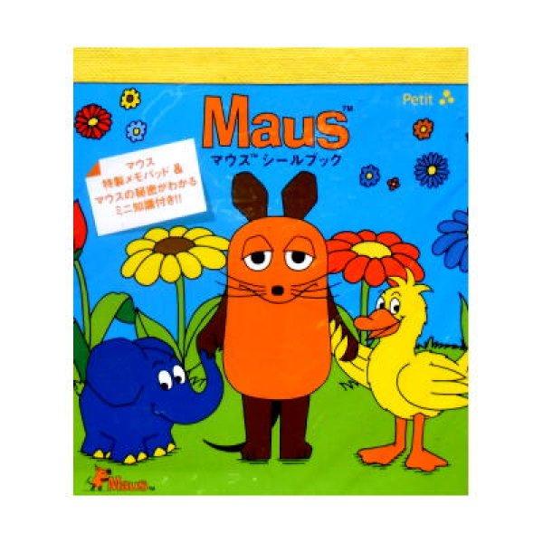 Maus(TM) マウス シールブック