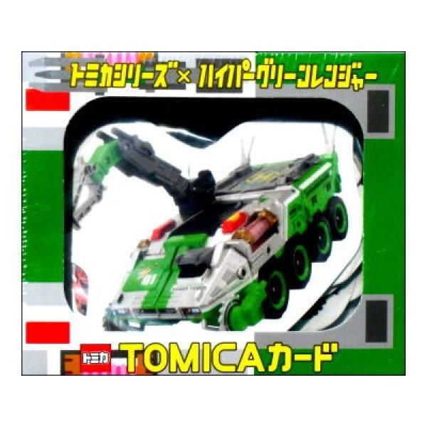 トミカカード トミカシリーズxハイパーグリーンレンジャー