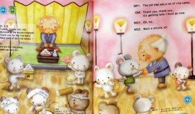 画像1: 子どもの脳をぐんぐん育てる声に出すえいご絵本(付属CDなし) ★4歳から★