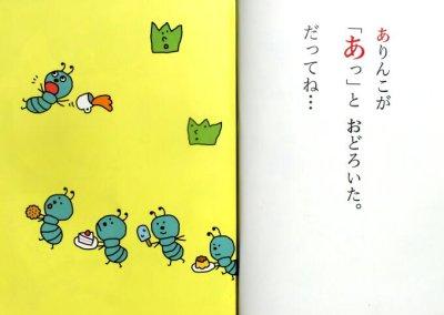 画像1: あいうえおのえほん(サイン本) ★灰島かり/小中大地★