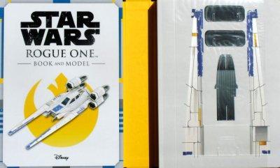 画像2: STAR WARS Rogue One Book and Model: Make Your Own U-wing ★スターウォーズ 絵本&ペーパークラフト★Uウイング・ファイター