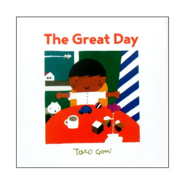 The Great Day (邦題:いちばんはじめに)