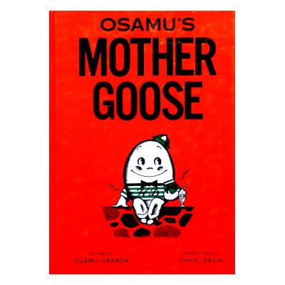 ★希少本★原田治「SAMU'S MOTHER GOOE (オサムズ マザーグース)」1984年・コージー本舗出版部版