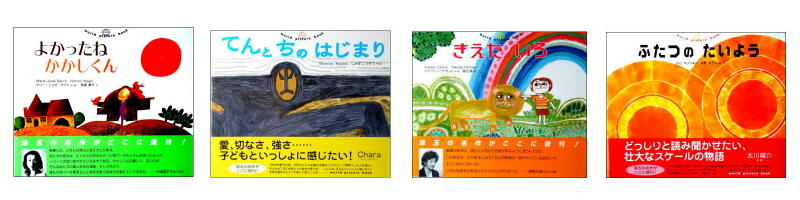 学研「world picture book」