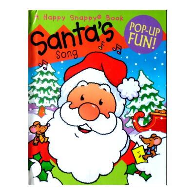Santa's Song POP-UP FUN!