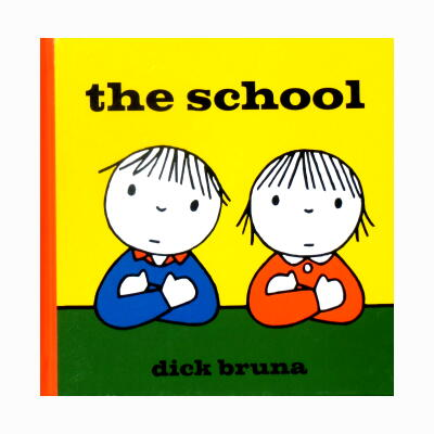 the school(邦題:ようちえん)