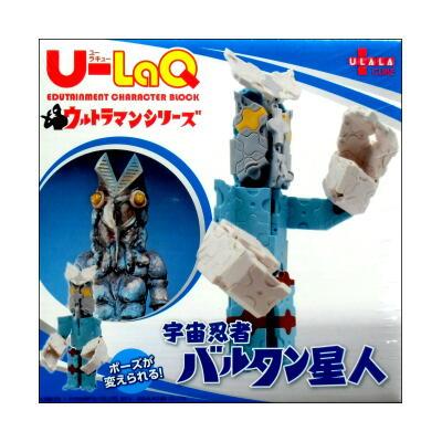 U-LaQウルトラマンシリーズ(ユーラキュー) 宇宙忍者バルタン星人