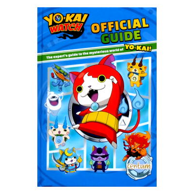 Yo-Kai Watch : Official Guide(妖怪ウォッチ)