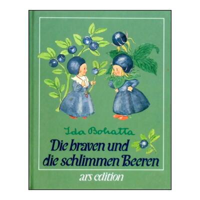 >Die braven und die schlimmen Beeren (よいいちご 悪いいちご)